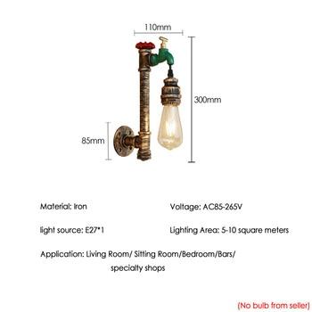 E27 Industrieel Kraan-Wandlamp 2