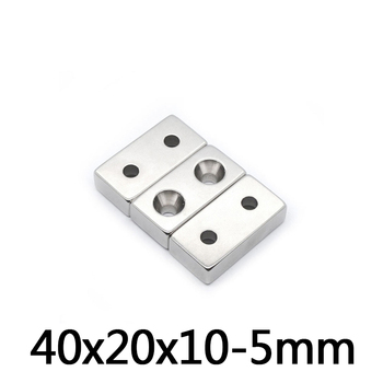 1~30PCS 40x20x10-5mm Powerful Block Magnets Strip Double Holes 5mm Permanent Magnet 40x20x10-5 mm Neodymium Magnet 40*20*10-5mm image