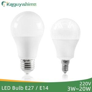 Kaguyahime LED E27 LED Light E