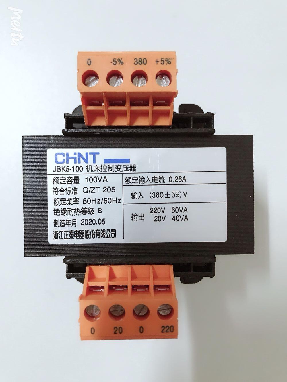 BK5-100 380V/220V(60VA)20V(40VA)