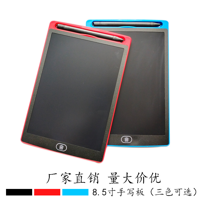 Section Write 8.5-Inch Children Electronic Drawing Board LCD Tablet LCD Smart Small Blackboard Message Board