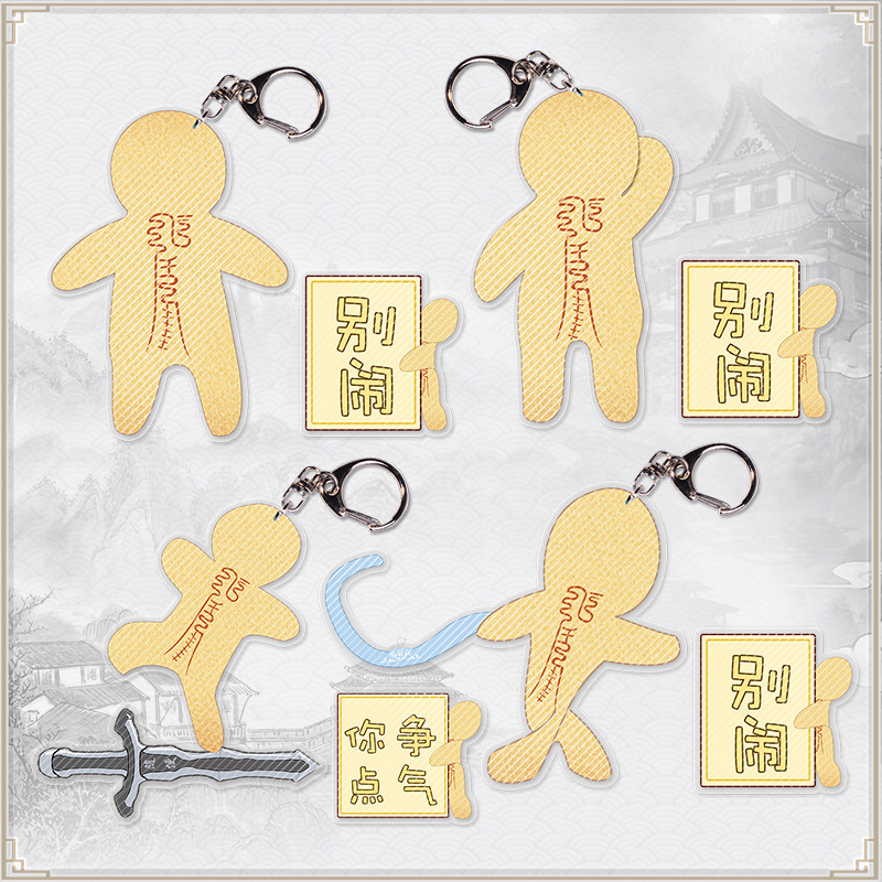 Chen Qing Ling Little Paper Man Acrylic Keychain The Untamed Cartoon Key Chain Mobile Pendant Fans Gift