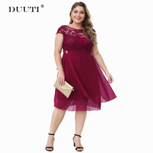 L-6XL Plus Size Women Summer Autumn Lace Chiffon Dress Elegant Wine Red Round Neck Dress Curved Hem A-Line Shape Party Dress D25