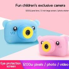 HD 1080P Portable Digital Video Photo Children's 1200W Camera