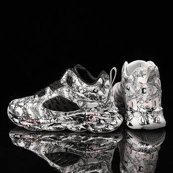 Mężczyźni trening koszykówki buty lekkie buty do chodzenia rozmiar 39-45 antypoślizgowe buty koszykarskie mężczyźni kolory sportowe trampki tanie i dobre opinie Worldsion CN (pochodzenie) Średnie (b m) Wysokiej RUBBER Cotton Fabric 1929 Formotion Lace-up Spring2019 Pasuje prawda na wymiar weź swój normalny rozmiar