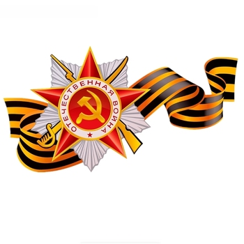 Pegatina para coche SZWL May 9 Victory Day, calcomanías creativas coloridas de...