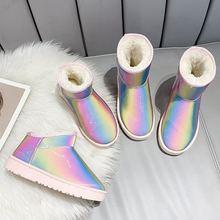 Радужные зимние теплые женские ботинки с круглым носком; Теплые