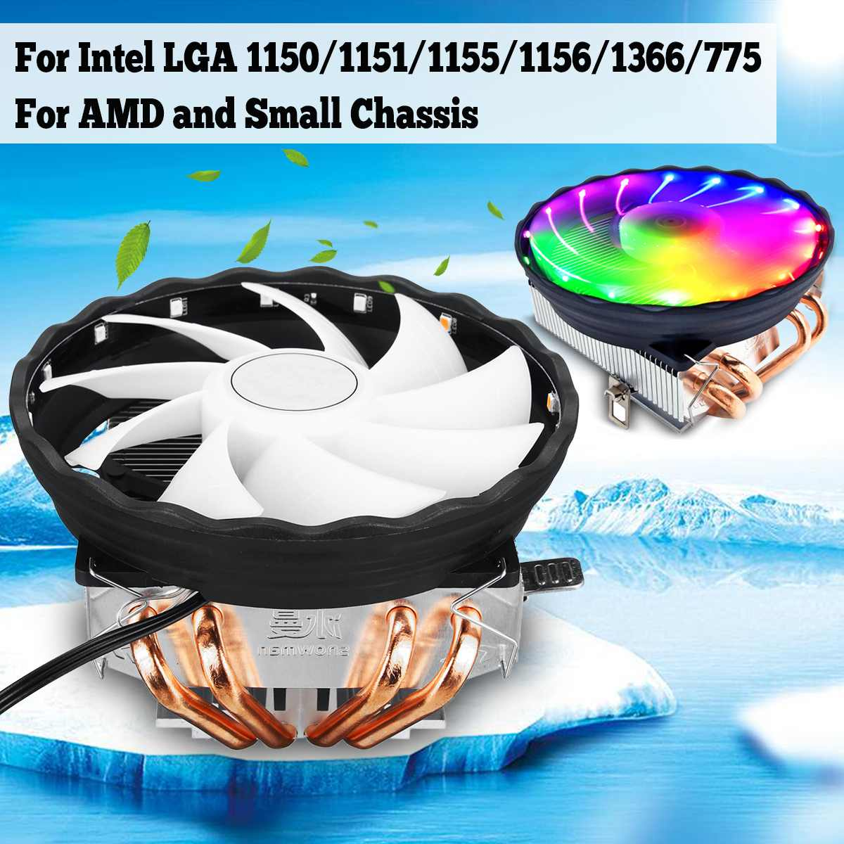 120mm LED <font><b>RGB</b></font> Fan 4 Heatpipe Radiator <font><b>CPU</b></font> <font><b>Cooler</b></font> Cooling for Intel LGA 1150/<font><b>1151</b></font>/1155/1156/1366/775 for AMD AM3+ AM3 AM2+ AM2 image