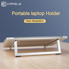 Cafele Adjustable Laptop Tablet Stand For Notebook Apple MacBook Mac Book Lenovo Samsung Computer Foldable Holder Stand Aluminum цена и фото