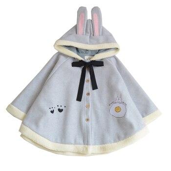 Winter Japanese Girls Cute Hoodies Lolita Cute Cartoon Rabbit Sweatshirt Female Wool Overcoat Kawaii Bunny Oversized Cloak Pink