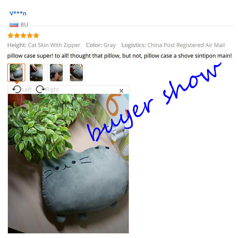 buyershow-4