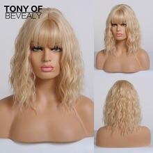 Короткие Волнистые парики боб с челкой для женщин Косплей блонд
