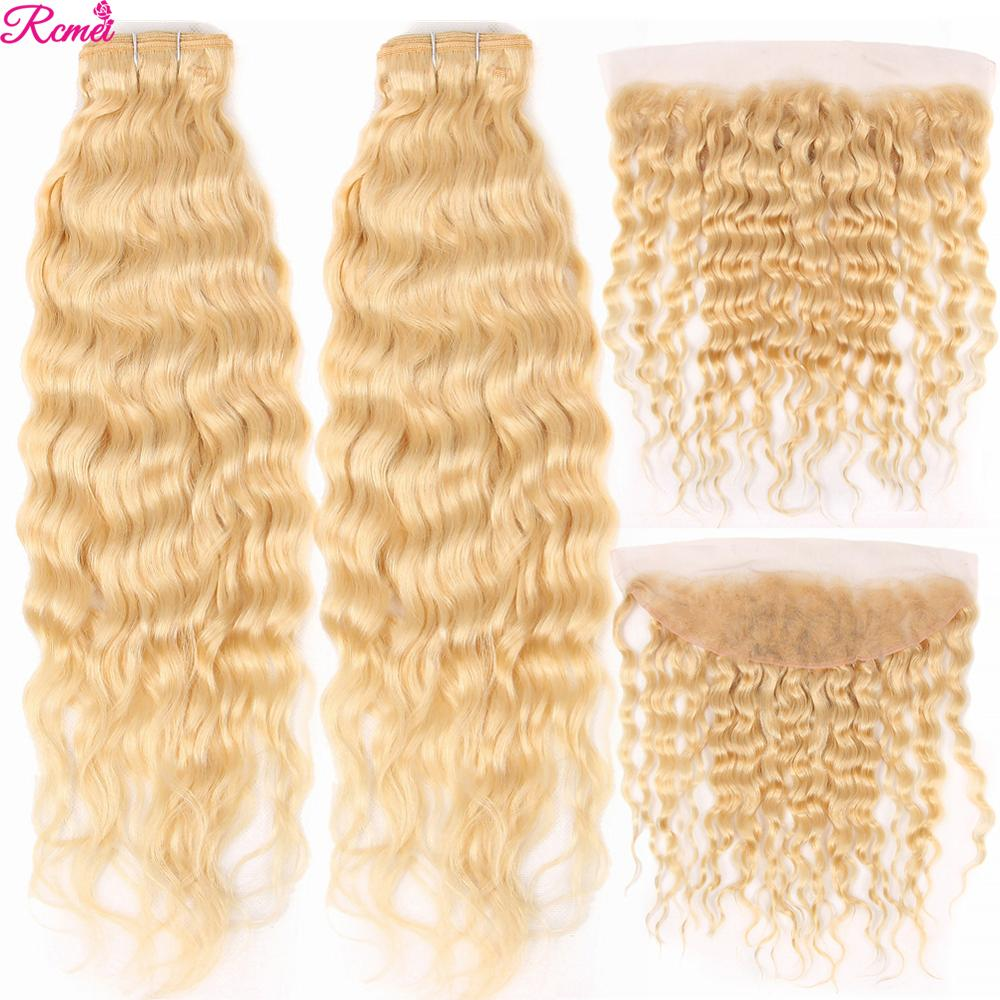 Rcmei Honey 613 Blonde Water Wave Bundles With Closure Brazilian Blonde 2 Bundles With Frontal With Baby Hair Pre Plucked Remy