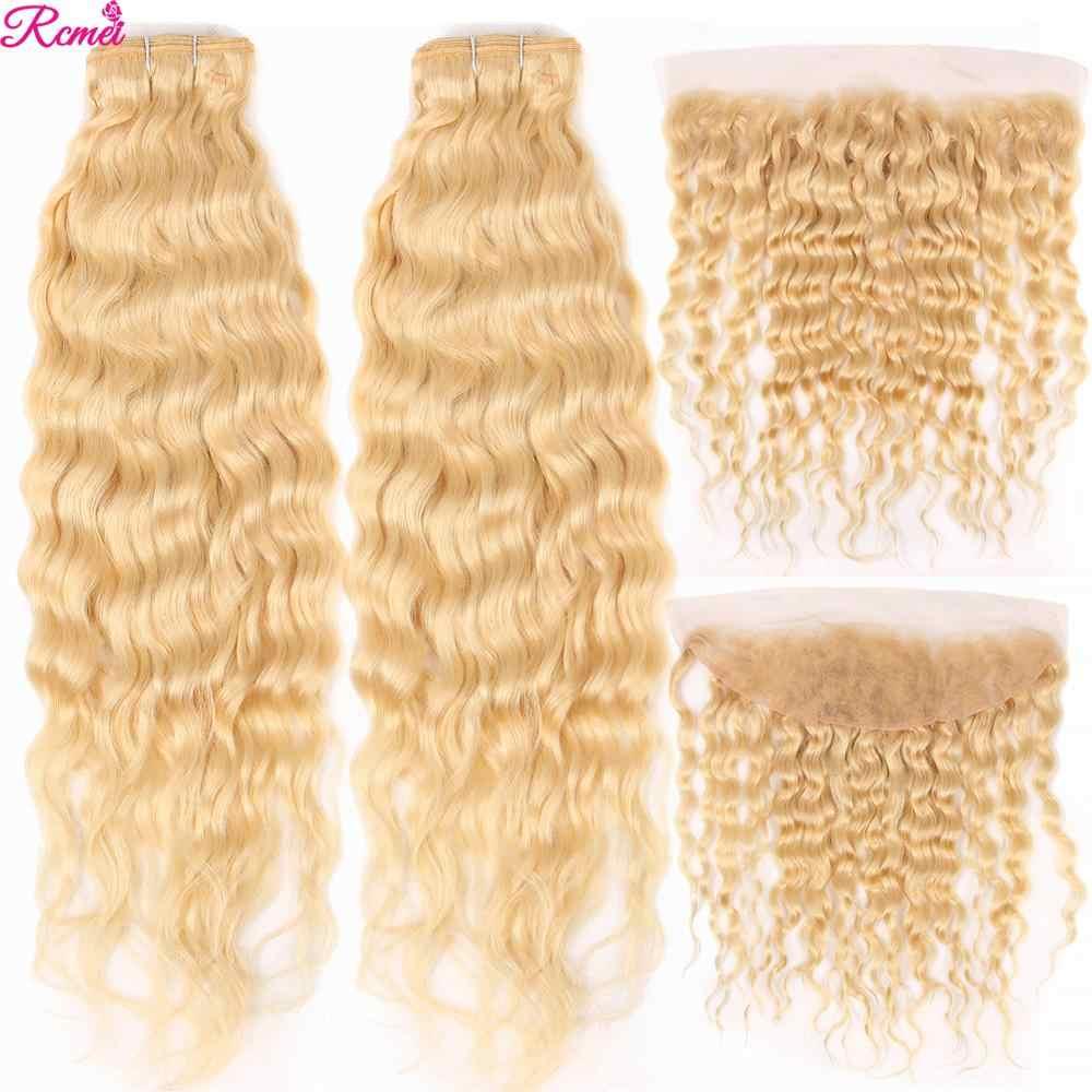 Rcmei miód 613 blond Water Wave zestawy z zamknięciem brazylijski blond 2 zestawy z Frontal z dzieckiem włosy wstępnie oskubane Remy