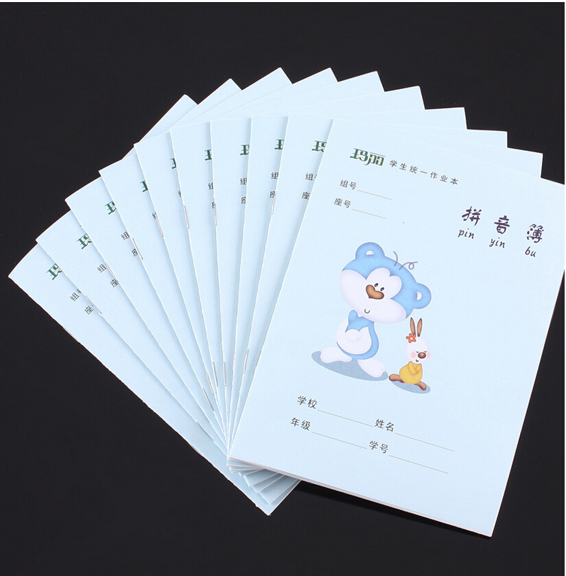 English And Pinyin Exercise Book For Kids And Baby,Chinese Writing  Book For Children And Starter Learners,5 Pcs/set ,