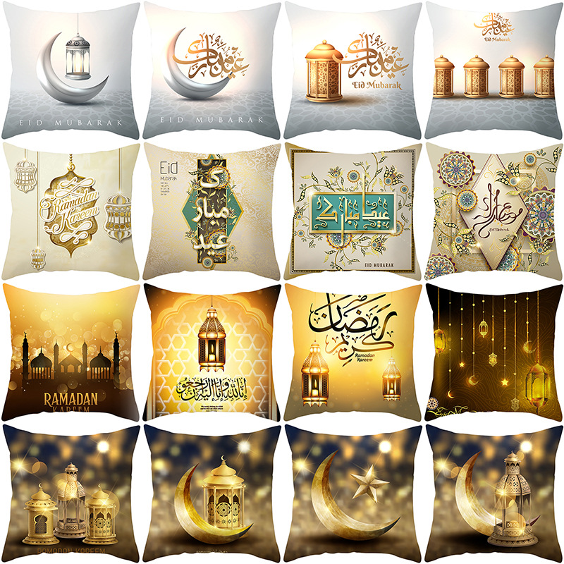 Islamic Eid Mubarak Decorations For Home Cushion Cover Ramadan Decor Cotton Sofa Mosque Muslim Decorative Pillowcase  45X45CM