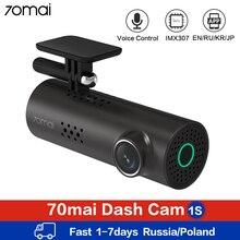 70mai 대쉬 캠 1S Wifi 차 DVR 사진기 가득 차있는 HD 1080P 야간 시계 APP 영어 음성 통제 70mai 1S 차 사진기 기록 병 G 감지기