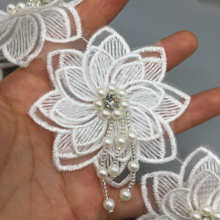 10pcs White Pearl Rose Flower Embroidered Lace Trim Ribbon Fabric Sewing Craft For Costume Wedding Dress Decor 7.5CM
