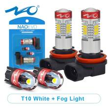 NAO H11 LED HB4 9006 HB3 9005 Car LED H10 H8 H16 fog Light W5W Bulb H9 2835SMD 2600LM 12V Auto Driving Running Lamp White 6000K
