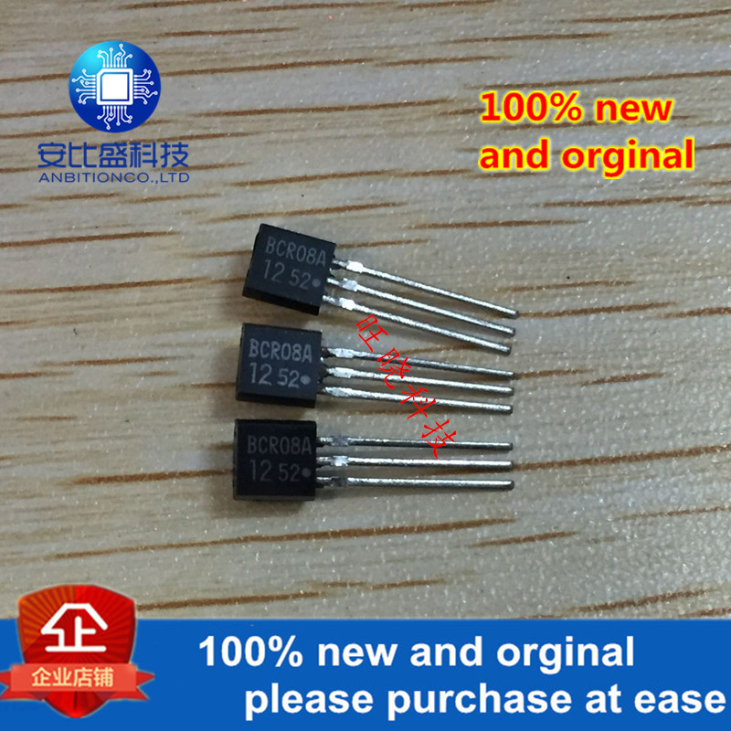 10pcs 100% New And Orginal BCR08AM-12A Silk-screen BCR08A R08A TO-92 In Stock