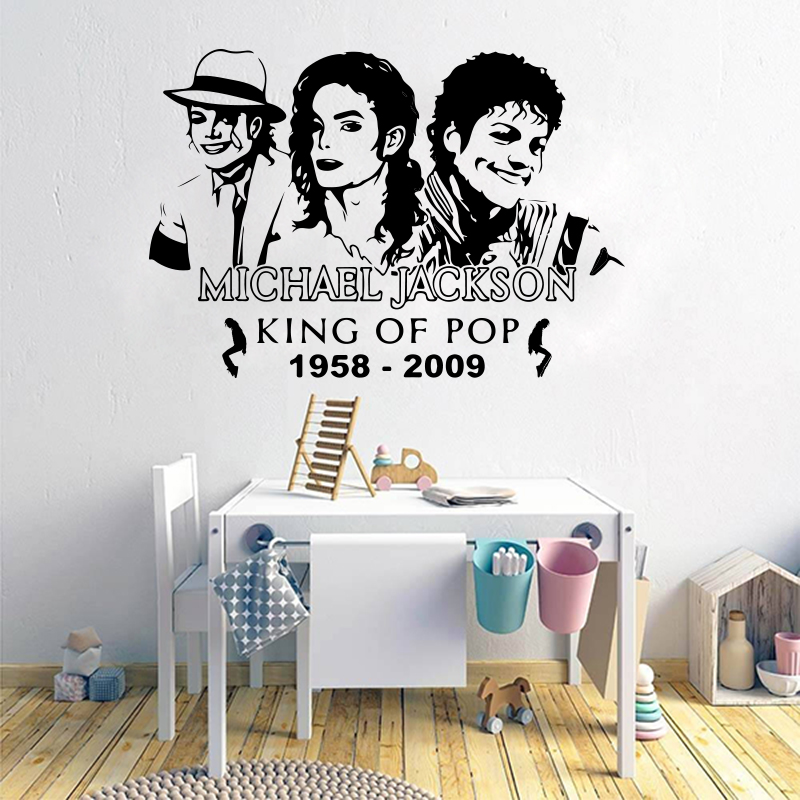 Modern Michael Jackson King Music Singer Wall Sticker Nusery Kids Room Michael Jackson Music Rap Rock Wall Decal Bedroom Vinyl(China)