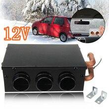Теплая портативная машина с низким уровнем шума, универсальная, 3 отверстия, медная водопроводная труба, разморозитель, внутренний автомобильный обогреватель, отдельно стоящий