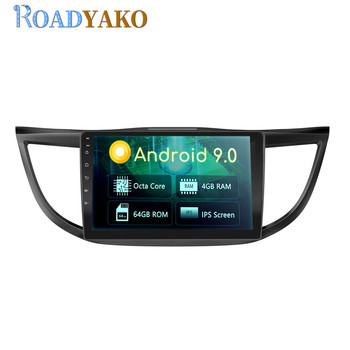 Autoradio 10.1'' Android Car Radio Multimedia DVD Video Player For Honda CRV 2012-2015 Stereo Car GPS Navigation Audio 2 Din image