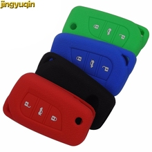 цена на 3 Buttons Silicone Car Styling Cover Case  For Toyota Camry Highlander Corolla Prado Reiz Crown RAV4 Remote Key Fob Case Cover