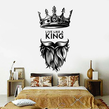 Live Like A King Vinyl Wall Decal Quote Crown Nursery Kids Room Stickers For Bedroom Decoration Wallpaper Z305