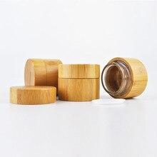 100 шт 50 г Бамбуковый Контейнер стеклянная банка для крема портативные баночки для путешествий для косметической упаковки пустая деревянная стеклянная бутылка с крышкой повторное использование