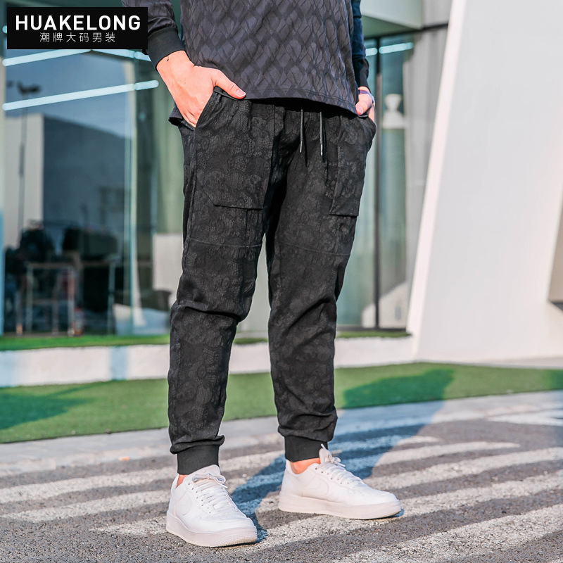 Production Wholesale Large Size Men'S Wear Spring And Autumn MEN'S Casual Pants Camouflage Closing Plus-sized A Generation Of Fa