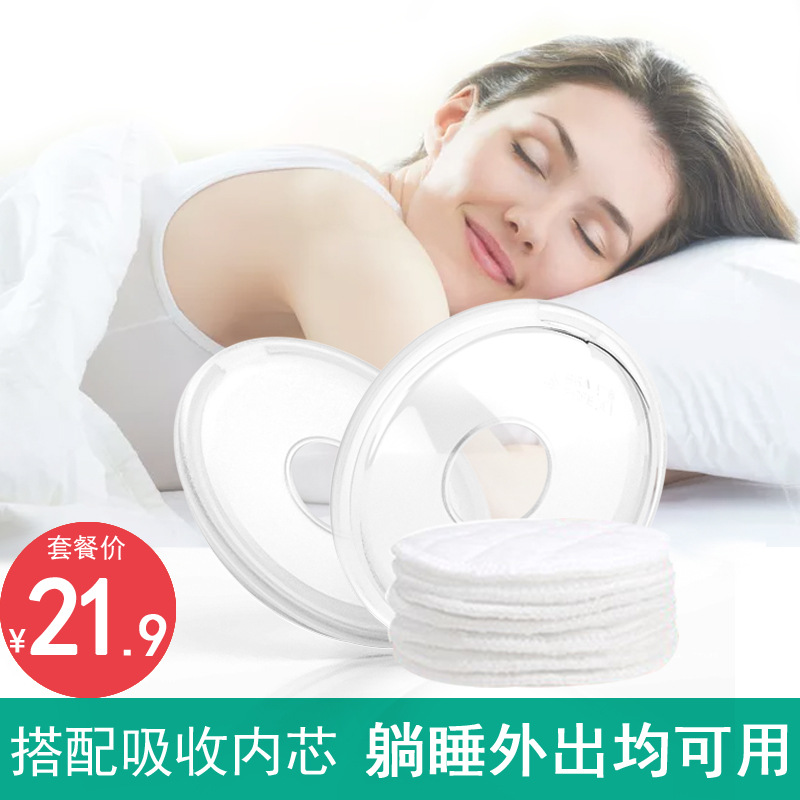 Anti-spill Breast Pads Washable Type Silica Gel Set Milk Maker Pick Up Milk Useful Product Milk Milk Breast Milk Collection Leak
