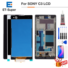 Xperia LCD Replacement 5.5""