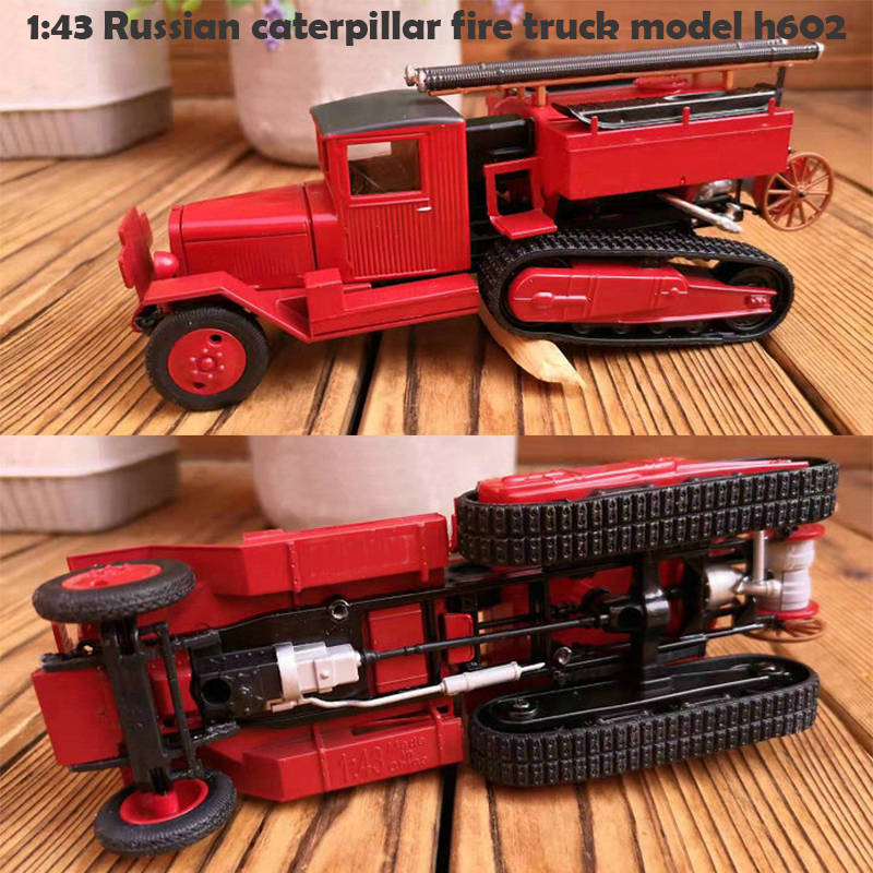 Rare  Special Price 1:43  Russian Caterpillar Fire Truck Model H602  Restoring Ancient Ways  Alloy Collection Model
