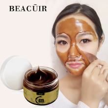 BEACUIR Collage Remove Blackhead Face Mask Treatment Acne Shrink Pores Skin Care Facial Cleaning Whitening Moisturizing Masks