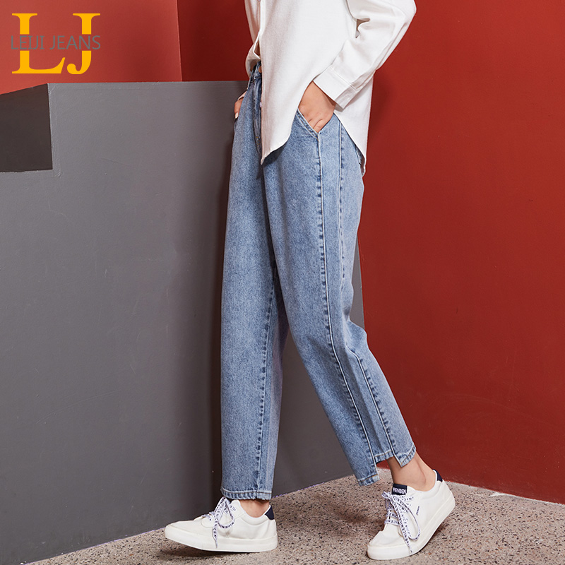 LEIJIJEANS 2019 New Large Size Women's Jeans Light Bule High Waist Loose Harlan Ladies Jeans Two-color Pocket Slim Jeans 9110