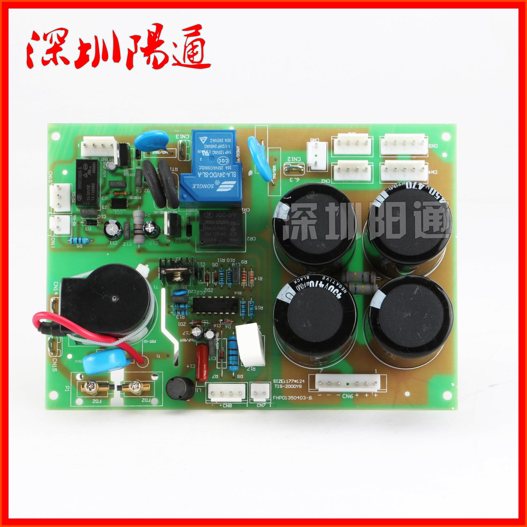 Guangzhou Fenghuo TIG-200 200A DC Argon Arc Welding Machine Power Board High Frequency Board Bottom Plate