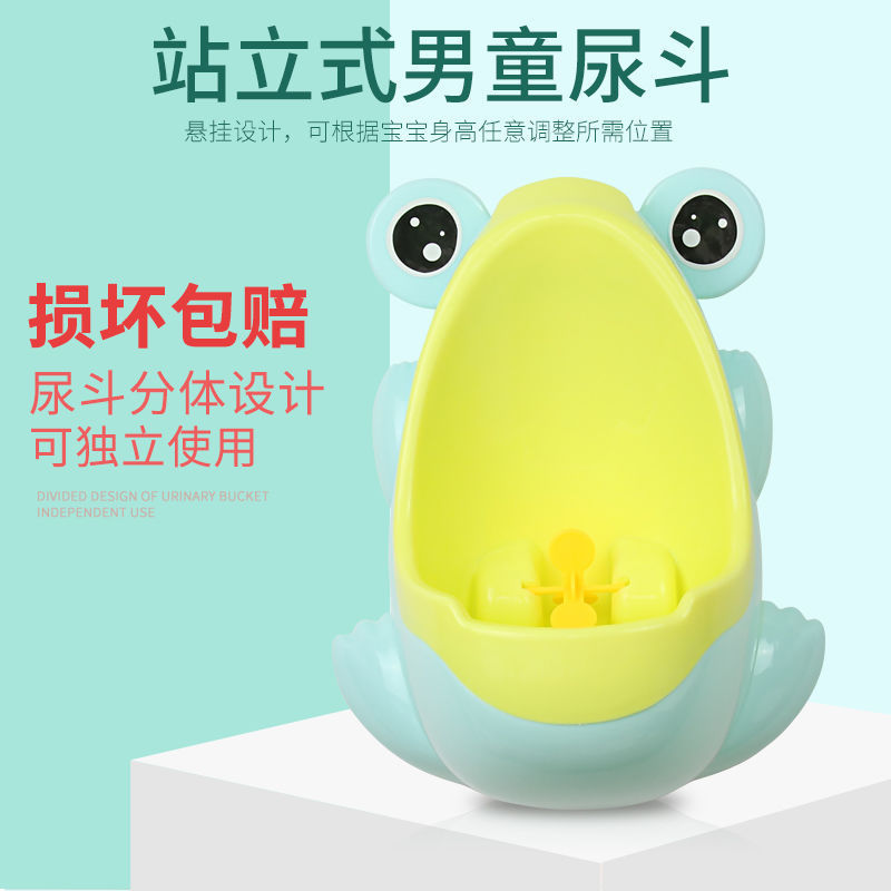 Baby Urinal Boy Wall Mounted Urinal Pot Children Stand-up Urinal Chamber Pot BOY'S Urinal Pee Useful Product
