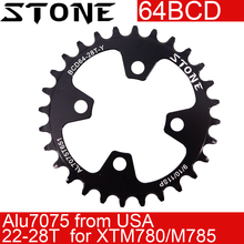 Stone 64 BCD Round Chainring for Shimano XTM780 M785 Narrow and Wide 22t 24t 26t 28T tooth MTB Bike ChainWheel tooth Plate 64bcd звезда передняя shimano для fc m8000 2 24t bb для 34 24t y1rl24000