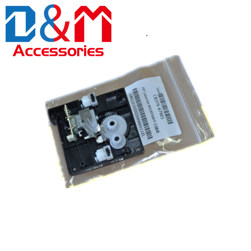 1Pc <font><b>Scanner</b></font> Head Bracket gear assembly CB376-67901 for <font><b>hp</b></font> <font><b>M1120</b></font> M1120N M1005 1312nfi old version scanning gear assembly image