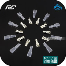 10 pcs/package 6.3/4.8mm cold crimping wire connection terminal plug spring high quality pure copper thick silver plated sheath(China)