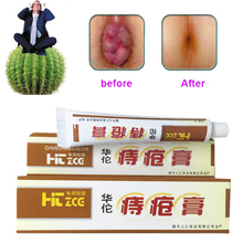 Hemorrhoids Ointment Plant Herbal Hemorrhoids Treatment Cream Internal Hemorrhoids Piles External Anal Fissure Hua Tuo China