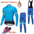 ASTANA Winter Thermische Fleece Fietsen Kleding Set Maillot Ropa Ciclismo Invierno MTB Fiets Truien Fiets Sportkleding