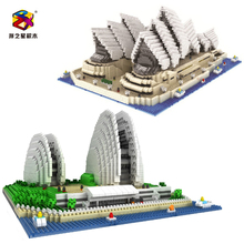 Childrens educational toys PZX Architectural building block toy 3D Assembly Sydney Opera House mini Adult DIY bricks with box
