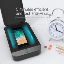 UV 소독 상자 살균제는 휴대 전화 용 독감 방지 Iphone 용 다기능 자동 UV 살균기 화웨이 스마트 폰