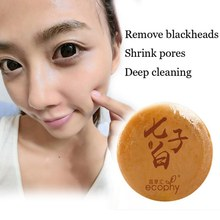 Cleanser Blackhead Remover Acne Treatment Skin Care Extractor Face Black Head 80g New Chinese Medicine White Face Soap(China)