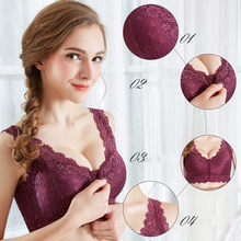 Women's бюстгалтер Adjustable Front Closure Extra-Elastic Large Lace Bra Front zipper without rim side receiving breast bra 04*(China)