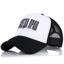 Baseball-Hat Bonnet-Bone Visor Breatheable Women Men's with Mesh Right Unisex Inscription