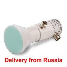 Dual Polarität Ernähren Horn Antenne (WiFi 5 GHz) Für Parabolic Dish Reflektor
