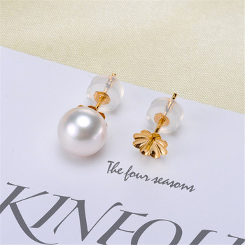 DIY Earrings Jewelry Findings Blank Earrings Bracket AU750 G18K Yellow Gold Simple Bracket Natural Pearl Needle Cap Accessories